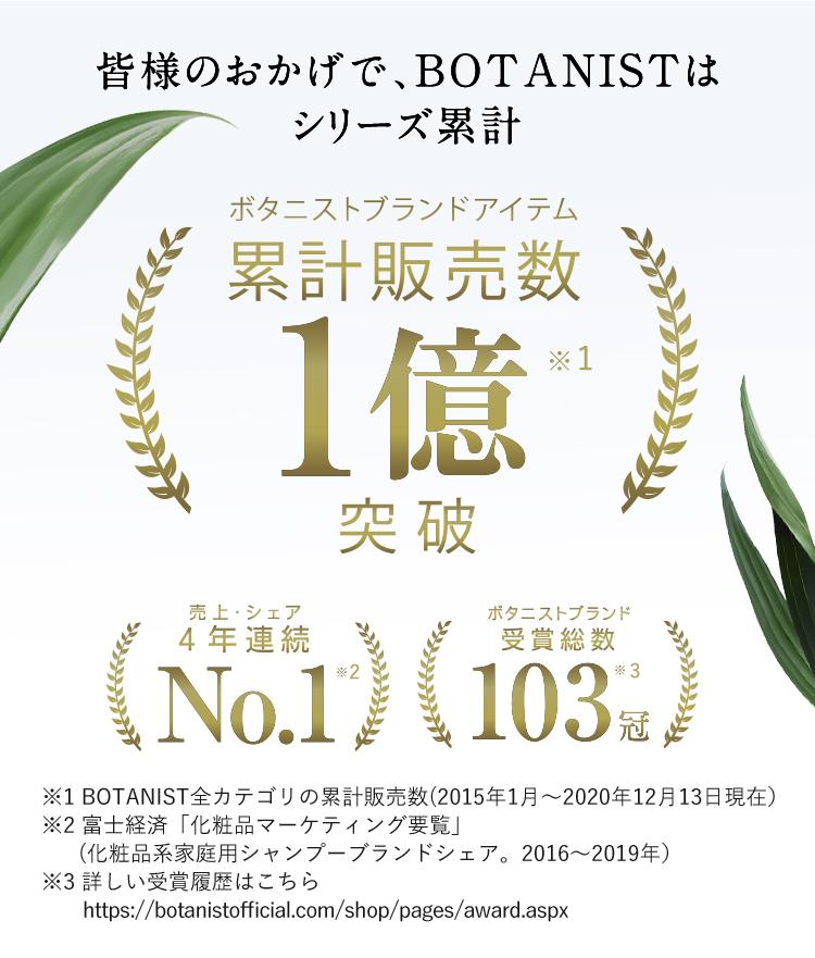 シリーズ累計7,000万本※1突破! 売上・シェア 3年連続 No.1