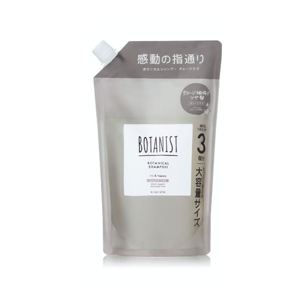【送料無料】ボタニカルシャンプー ダメージケア(大容量詰め替え)