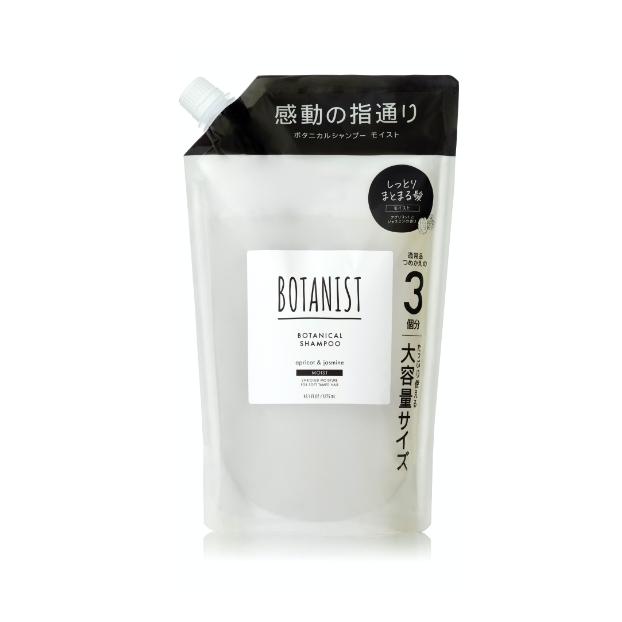 【送料無料】ボタニカルシャンプー モイスト(大容量詰め替え)