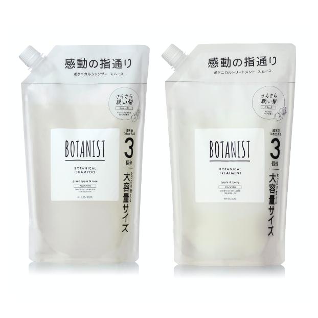 【送料無料】ボタニカルシャンプー/トリートメントセット(大容量詰め替え) スムース