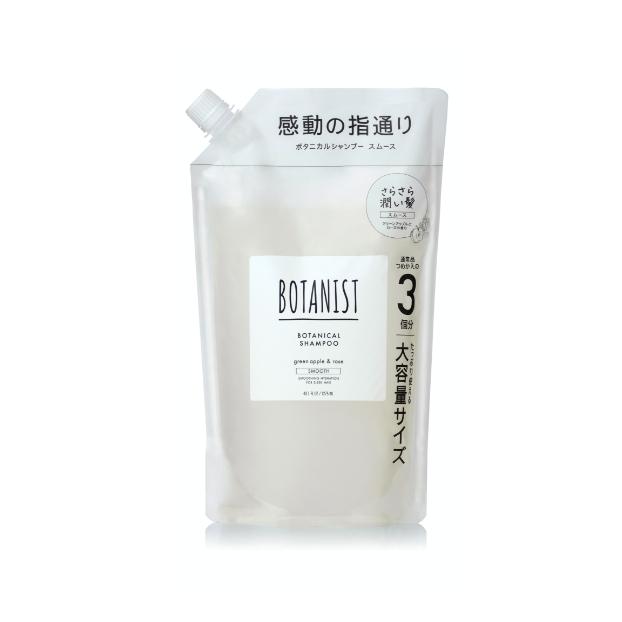 【送料無料】ボタニカルシャンプー スムース(大容量詰め替え)